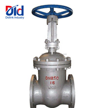 Gate Steel WCB din PN16 DN250 Water Sluice Manual Operated Gate Valve With Prices
