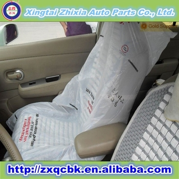 Good quality 2016 new style PE/HDPE car seat cover/disposable car seat cover