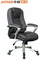Hot sell classic high quality office chair/office swivel chair/rotating chair C085#