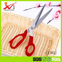 High Quality Stainless Steel Scissors- Best for Cutting Fabric, Carpet, Dresses, Altering, Sewing, Tailoring and Raw Materials