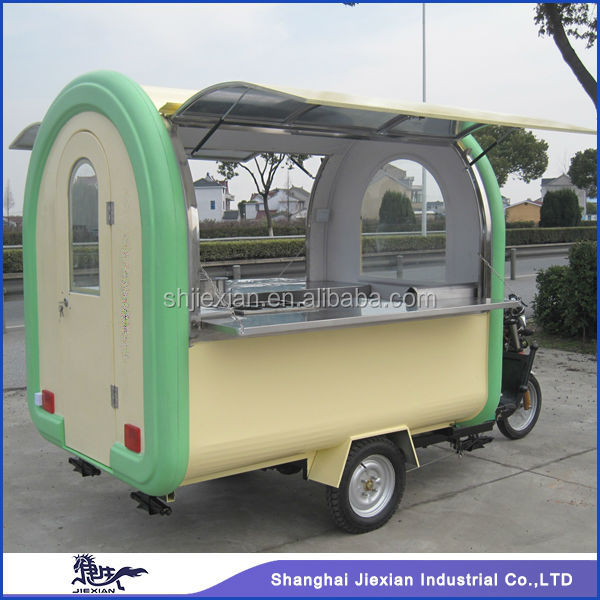 china JX-FR220G fashionable motor mobile food tricycle cart for sale