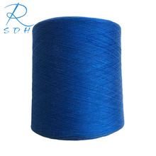 Cheap price 100% polyester colored yarn space dyed yarn
