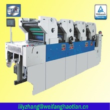 HT447II 2NP 2013 Haotian serise 4 color offset machines for printing used