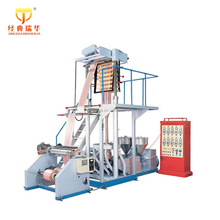 Plastic Shipping Bag Making Film Blowing Extruder Machine with Gusset