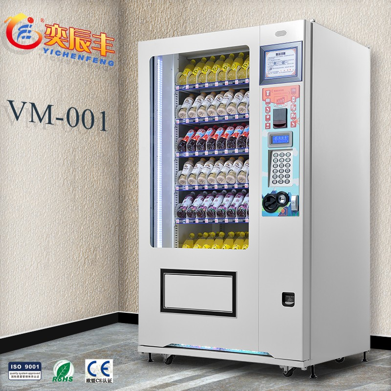 Snack vending machine/ combo can/bottles drink vending machine Philipinnes/food automic vending machine