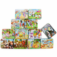 100PCS Wooden Intellectual Educational Toy Kids Cartoon Puzzle