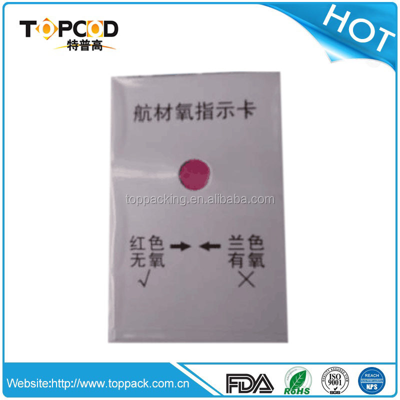 Competitive price Oxygen Indicator combine with oxygen absorber using in food storage