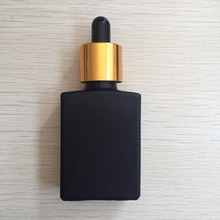 Golden e liquid 15ml 30ml square black frosted glass dropper bottle/opaque glass bottle/black perfume glass bottle