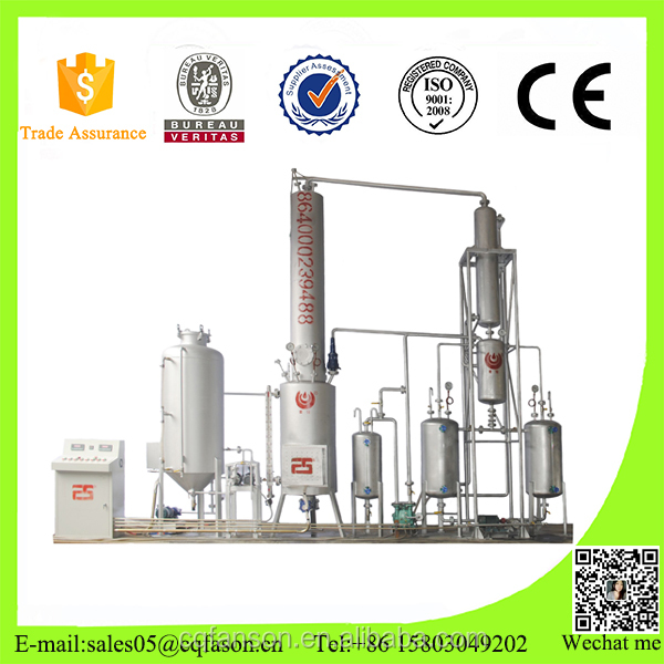 Wide Adaptability Waste Oil Distillation Plant(can both produce diesel or base oil)