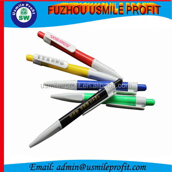Cheap Promotional Printing Ballpen
