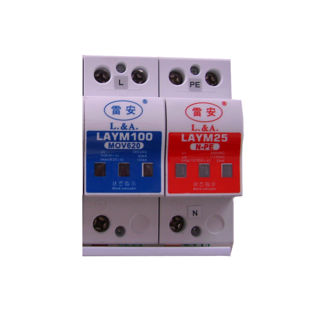 220V 100KA DIN rail AC single phase whole house surge protector