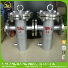 Marine Stainless Steel Basket Strainer / Sea water strainer