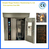 Industrail elctric gas rotary rack oven, manufacturer of croissants oven furnace groenten kip oven
