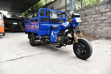 Chongqing 200cc adult 3 wheel tricycle motorized chopper gasoline trikes for sale In Uruguay