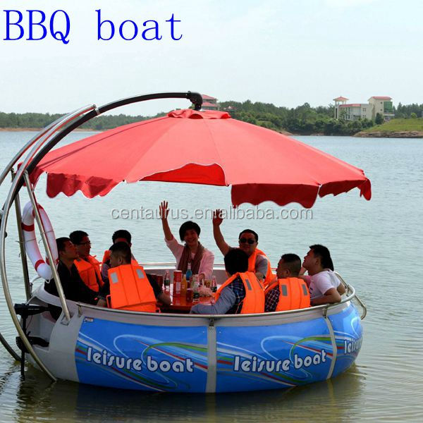 Electric engine fiberglass electric bbq donut boat with material LLDPE