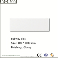 Cheap Price 100 300 Mm Pure