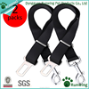 China wholesale Adjustable Pet Dog Cat Car Seatbelt Safety Leads Vehicle Seatbelt Harness
