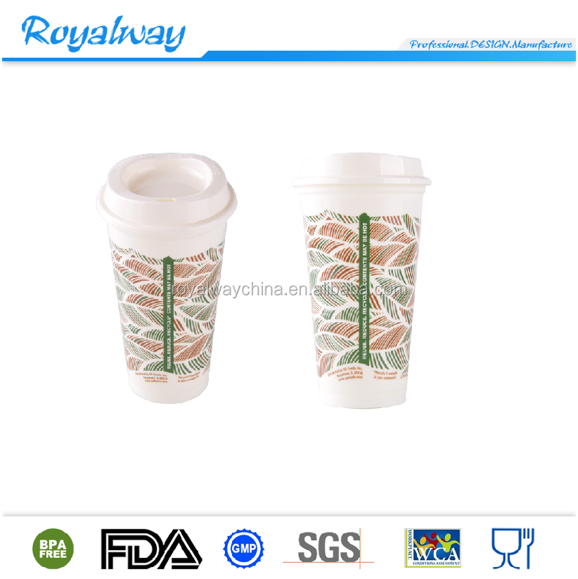 BPA free 16 once PP reusable tumbler, PP coffee to go cup