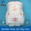 Free sample baby clothlike diaper with leak guard sap paper waist band disposablebaby baby nappy factory