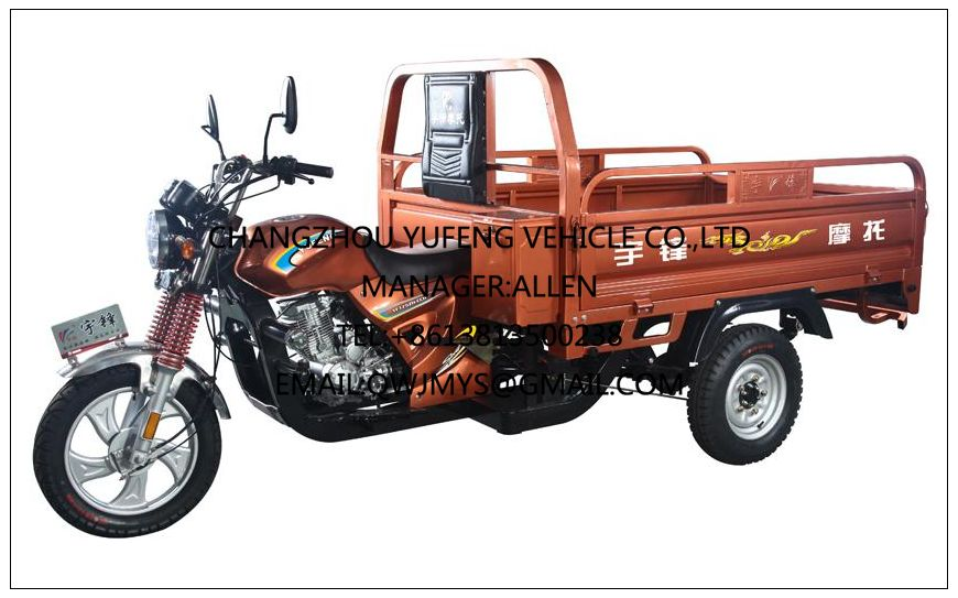 best quality 175cc motorized tricycles for cargo