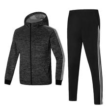 Men's Fleece Zipper Hoodie Jacket Pullover jumper Tracksuit <strong>Sports</strong> Suit and Pants for Jogging <strong>Sport</strong>