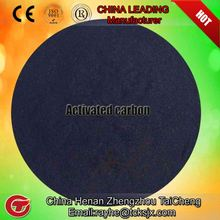 granular activated carbon use for water treatment and gas purification
