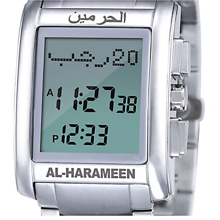 Gold watches for men - Stainless Steel Strap Azan Prayer Watch with Qibla Compass and Prayer Alarm HA-6208FG