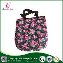 Modern style custom design eco-friendly handle foldable polyester shopping bag
