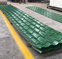 metal construction material for building material 2013 new building construction materials