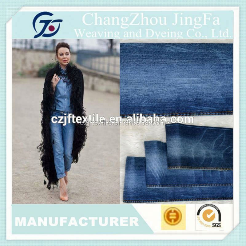 JF-V1456 organic printed polyester jeans fabric denim