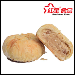 HACCP food endless aftertaste nuts puff pastry plastic single package