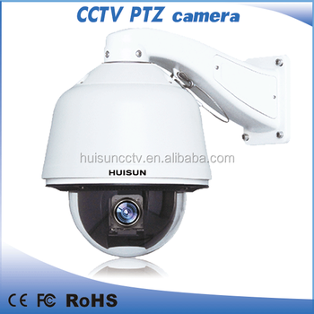 6 inch 30X 650TVL Waterproof night vision PTZ analog cctv camera