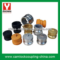 Camlock Coupling- DUST PLUG