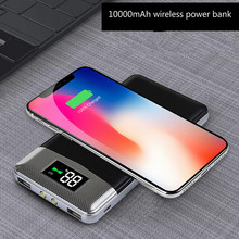 2018 New arrived wireless power bank 10000mAh fast charge in wholesale