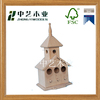 Customizable ready to decoration wildlife handmade unfinished wooden bird house