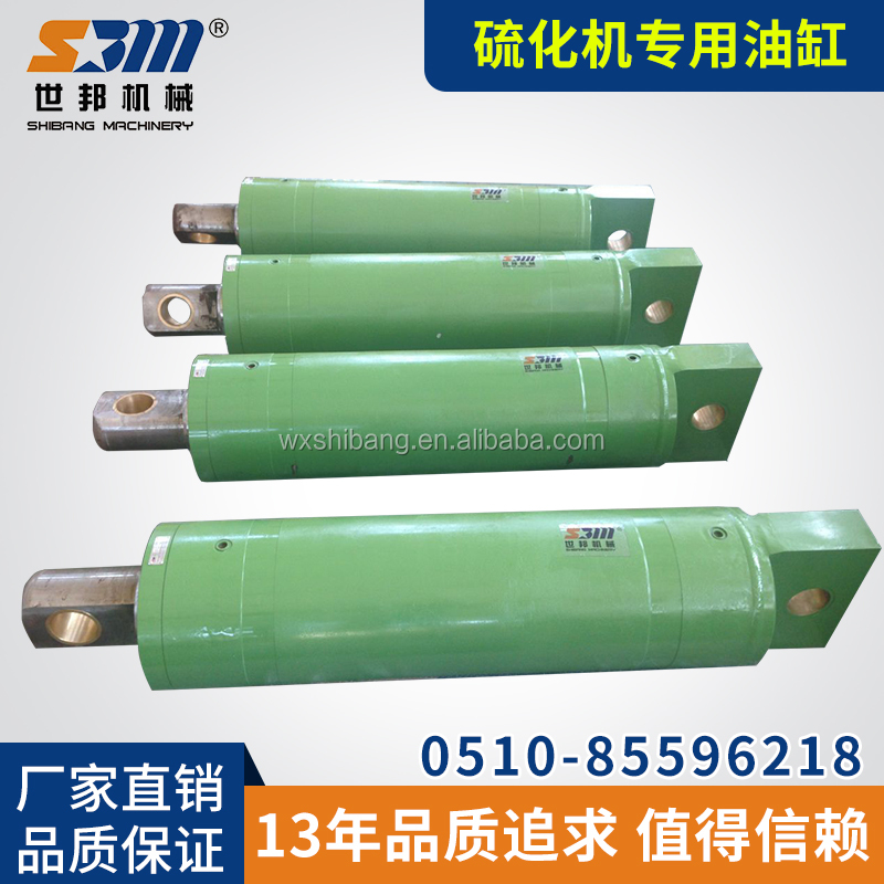 Whole sale Good Price Nonstandard engineering Hydraulic Cylinder