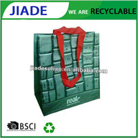 Cheap gift bags/ European shopping bags/ Manufacturer in china