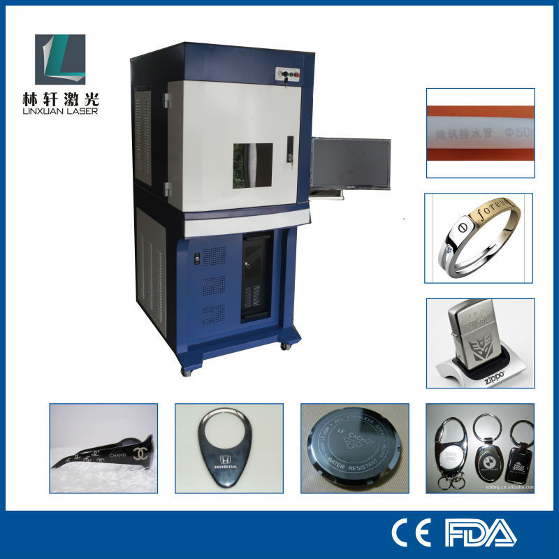 used laser etching machine
