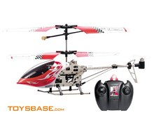 New model 3 Channel Metal RC Cheap Helicopter with Gyro