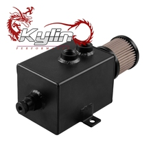 Kylin Racing 1L-3L Aluminium Fuel surge silver tank with breaher and drain tap