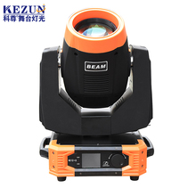 10r beam 280 moving head light for dj