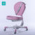 Furniture Children Chairs adjustable school study chair A5