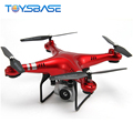 New Product 2.4G RC QuadCopter RTF Drone With Camera Low Price