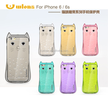 Customized designer case for iphone 6s,for iphone 6 6s cute cat case