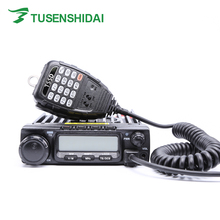 45w /25w/10w single band UHF 400-490mhz car radio for TSSD TS-9900 mobile transceiver