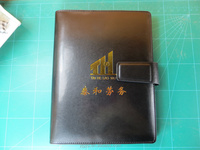 Promotional customized A4 /A5 notebook with PU cover