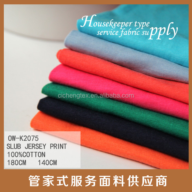 manufacturer jersey knit fabric wholesale Polyester spandex stripe jersey fabric