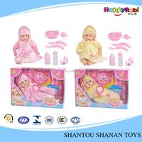 Wonderful funny toy plastic sleeping baby doll