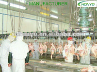 poultry processing slaughter production equipment line