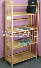 wooden book shelf, wooden storage shelf, wooden magazine shelf
